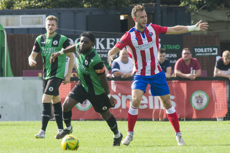 Highlights: BHTFC 0 Dorking Wanderers 4