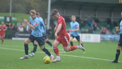 Read the full article - Preview: Worthing vs Bowers & Pitsea